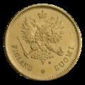 INC-с111-a Двадцать марок 1878 г. (аверс).png