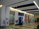 Ibaraki Airport interior 04.JPG