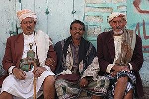 Ibb: Ibb, Yemen (4325126410)