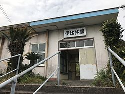 Station building (March 18, 2017)