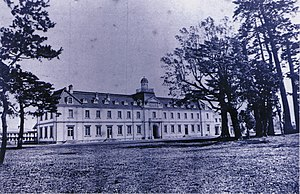 Ministry of Defense (Japan) - The Imperial Japanese Army Academy in Ichigaya, Tokyo(市ヶ谷陸軍士官学校), built by the second French Military Mission to Japan, on the ground of today's Ministry of Defense (1874 photograph).