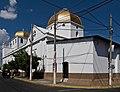 Iglesia El Calvario San Miguel El Salvador.jpg