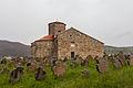 Iglesia de San Pedro, Novi Pazar, Serbia, 2014-04-15, DD 05.JPG