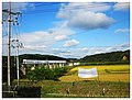 Imjin rail bridge 2012 panoramio.jpg