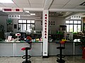 In Taipower Xitun Service Center 03.jpg