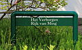 Infobord bij ingang. Locatie, Chinese tuin Het Verborgen Rijk van Ming in de (Hortus Haren Groningen).JPG