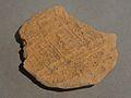 Inscribed Seal - 5th-7th Century CE - Moghalmari Artefact - Kolkata 2014-09-14 7854.JPG