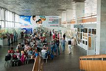 Ulan-Ude Airport