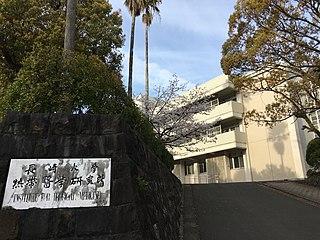 Institute of Tropical Medicine, Nagasaki University