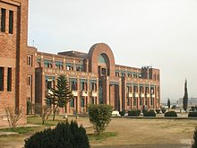 The New Campus (Jahani Hostel) at the International Islamic University in Islamabad, Pakistan.