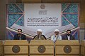 International Quran Competition for Students of Islamic Seminary Schools 14.jpg
