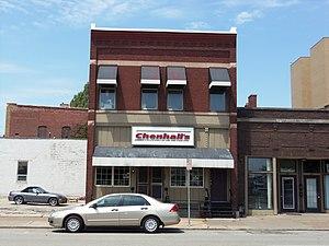 Iowa Reform Building