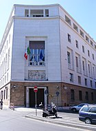 Italian Ministry of Health, Rome (Travestere).jpg