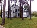 Jūrmalas Domes labklājības pārvalde - panoramio.jpg