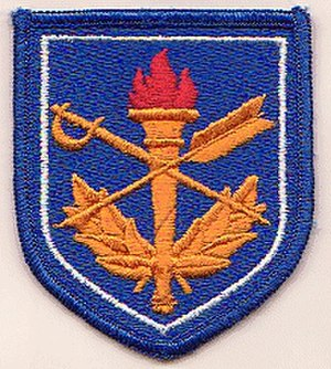 The Judge Advocate General's Legal Center and School - Image: JAG School Patch