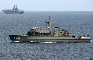 Yaeyama-class minesweeper - JDS Tsushima (MSO-302)