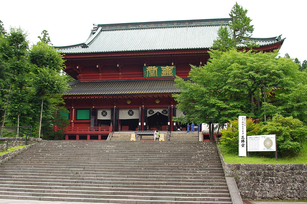 JP-Nikko-Sanbutsu-do