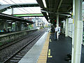 JREast-Nambu-line-Kuji-station-platform.jpg
