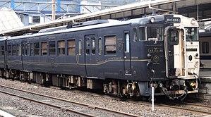 Ibusuki no Tamatebako - Image: JRK DC Kiha 47 8060