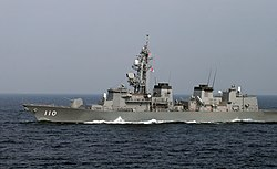 JS Takanami at SDF Fleet Review 2006 a.jpg