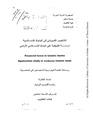 JUA0662769.pdf