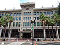 Jacksonville City Hall (South face).JPG