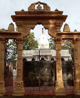 Jain temple, Alleppey - Entry gate
