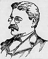 James T. Kilbreth (New York politician and judge).jpg