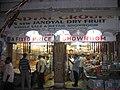 Jammu Bahufort Market.JPG