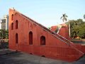 Jantar Mantar 050.jpg