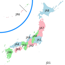 Japan callsign areas.svg
