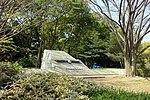 Japanese Aviation Memorial - Yoyogi Park - Tokyo, Japan - DSC05565.jpg