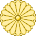 Japanese Imperial Seal.svg