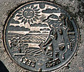 Japanese Manhole Covers (10925355726).jpg
