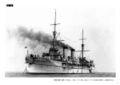 Japanese cruiser Takasago.jpg