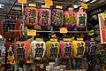 Japanese lanterns for sale in Tokyo.jpg