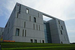 Jilin Provincial Museum Provincial museum in Jilin, China