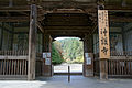Jingoji Kyoto Kyoto02n4350.jpg