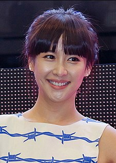 Cho Yeo-jeong South Korean actress