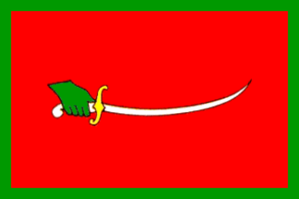 Jumblatt family - Feudal flag of the Jumblat clan during the Middle Ages.