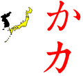 KaJapanisch.png
