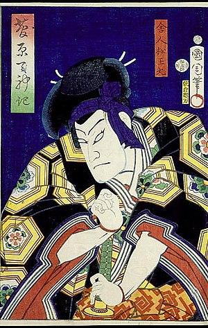 Sugawara Denju Tenarai Kagami - Image: Kabuki Actor