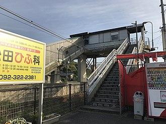 Kafuri Station - Kafuri Station in 2017