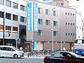 Kaisei-Pharmacy Yoshiya.jpg