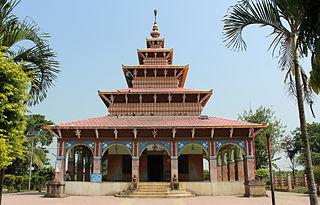 Province No. 2 Province of Nepal