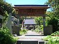 KannonjiHigashiMatsushima.JPG
