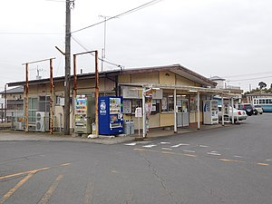 Kantetsu Purple Bus Shimotsuma Office.jpg
