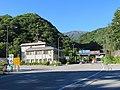 Karisaka Tunnel Toll Rord Management Office&Toll Gate 1.jpg
