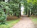 Karlova mõisa park 2.JPG