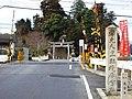 Karu-no-Sakaihara-no-Miya.jpg